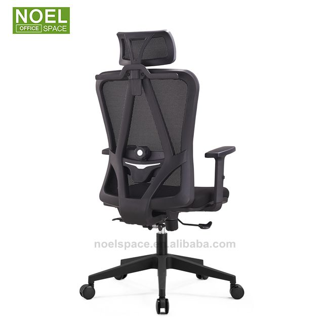 Регулируемое эргономичное офисное кресло с мягкой поддержкой поясницы, Лидер продаж