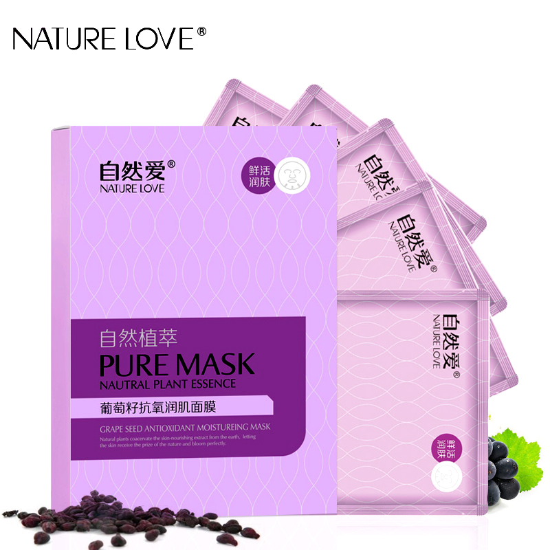 Hyaluronic Face Mask Nature Love