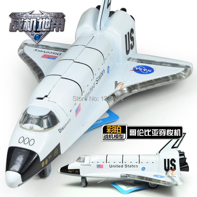space shuttle atlantis toy - photo #13