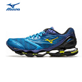 MIZUNO Men Wave PROPHECY 5 Breathable Light Weight Cushioning Jogging Running Shoes Sneakers Sport Shoes J1GC160044