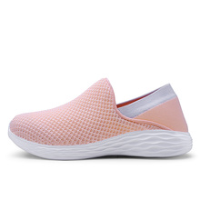 fdc8be99f5c Torisky Fashion Couple Shoes Unisex Casual Shoes Loafers Pink Women Light  Shoes Mesh Breathable Men Running