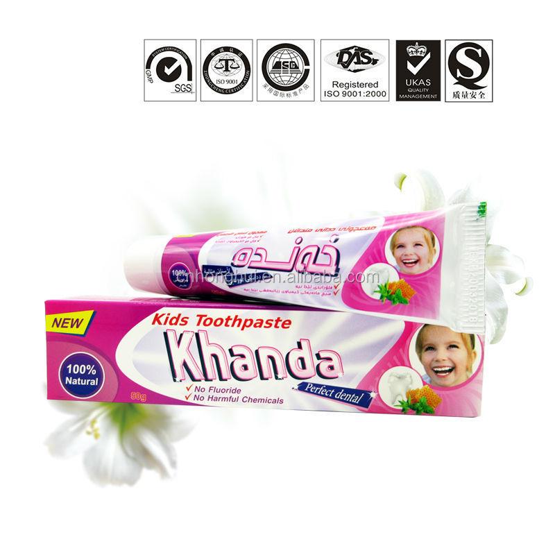 2016 лучшая оптовая продажа детской зубной пасты, одобрено GMP