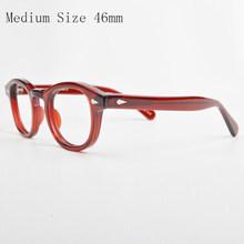 Оптическая оправа для очков для мужчин с чехлом и коробкой компьютерная оправа для очков по рецепту для мужских прозрачных линз YQ550(Китай)