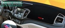 Светильник на приборную панель автомобиля, коврик для приборной панели, коврик на стол, коврики, автомобильные аксессуары для Chery Tiggo 2 3 4 5 7, С...(Китай)
