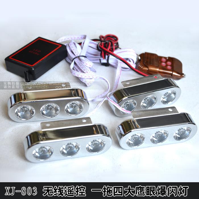 Беспроводной пульт дистанционного бесплатная доставка! Dc12v 12 Вт из светодиодов решетка огни, Из светодиодов вспышка фар, Из светодиодов сигнальная лампа, Из светодиодов дневные ходовые огни ( 4 шт./компл. )
