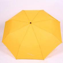 685d048a7 Women Men Manual Open Rain Compact Umbrellas Red Yellow Three Folding Female  male 8K Ribs D55