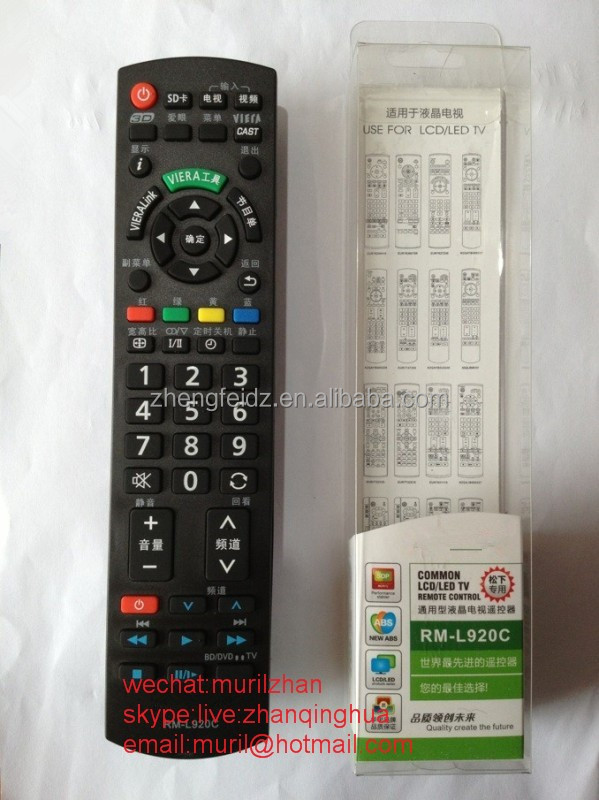 White 35 Keys Universal Remote Control with Big Buttons for Skyworth lg samsung jvc etc