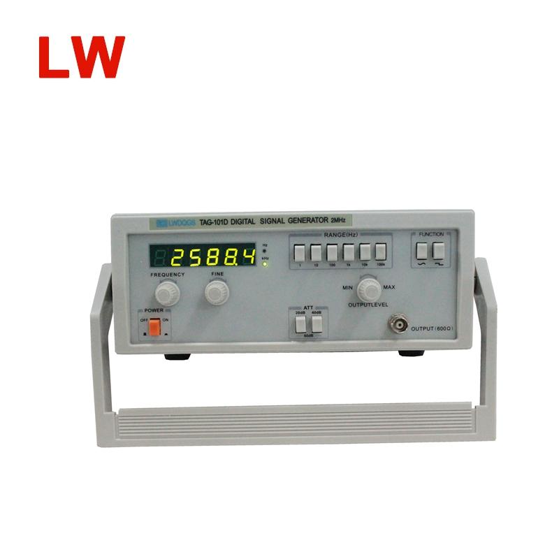 digital audio signal generator 2mhz whoslesale signal generator