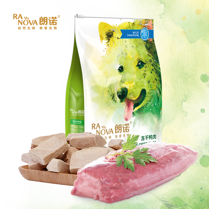 Healthy food pet snacks freeze dried duck dog food