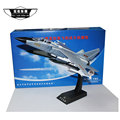 Brand New 1 48 Scale China JH 7 FBC 1 Flounder Fighter Bomber Diecast Metal Plane