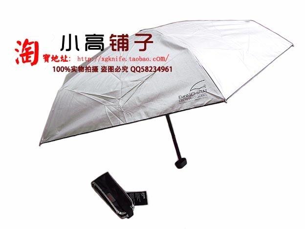 parapluie euroschirm mini parapluie anti uv argent dans parapluies de maison jardin sur. Black Bedroom Furniture Sets. Home Design Ideas