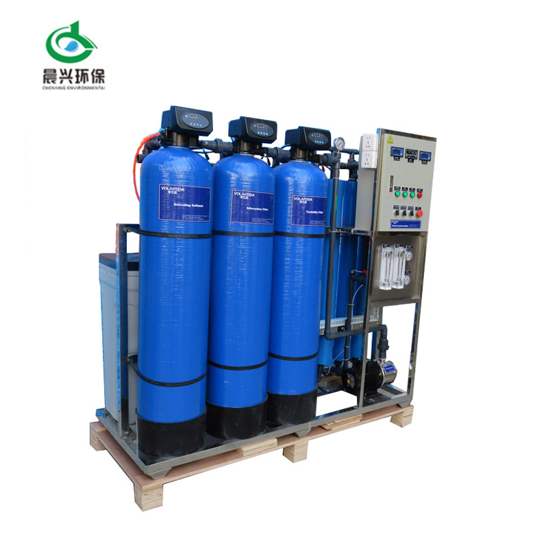 1000 liter per hour water pressure vessel for ro plant price