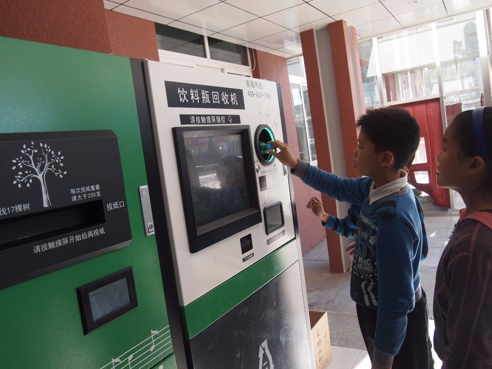 Incom Tomra, Обратный торговый автомат для переработки пластиковых бутылок для воды и алюминиевых банок