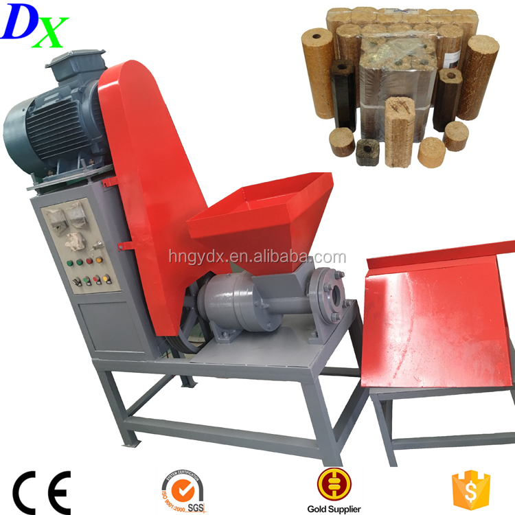 sawdust briquetting press machine/briquette press with wood chips/rice husk and other agriculture wastes