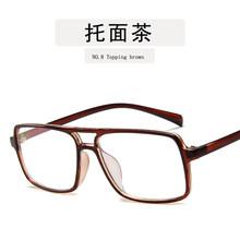 Классические ретро прозрачные оправы для очков с двойным носом для женщин и мужчин, прозрачные литературные веерные цветные очки с защитой ...(Китай)