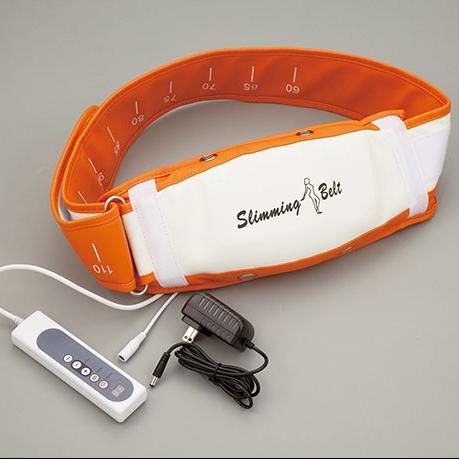 Vibro Shaper Slimming Massager Belt Vibration Machine Loss Weight Reduce Fat