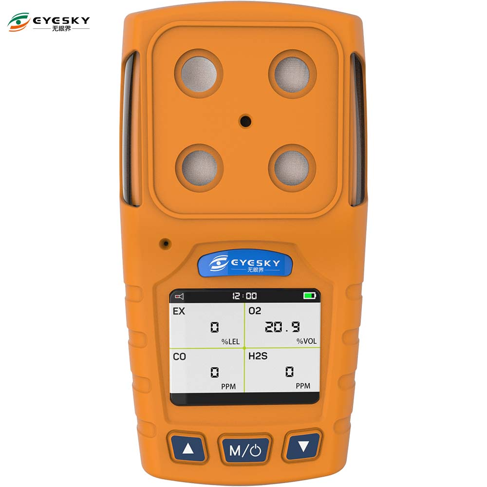Factory price gas detector handheld portable 4 in 1 multiple gas detector EX,CO,O2,H2S