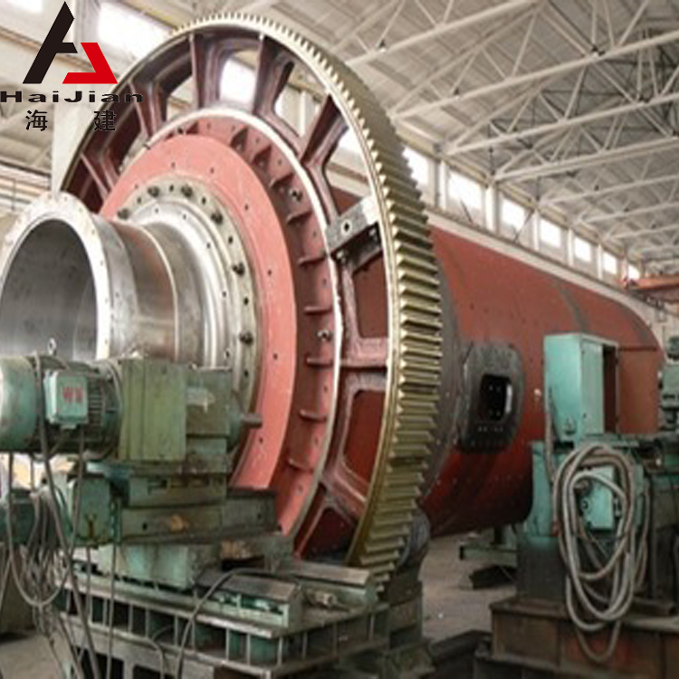 Ball mill shell export to SYRIA