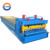 Color Steel Galvanized  Trapezoidal Corrugated Roofing Sheet Roof Tile Wall Panel Roll Forming Machine