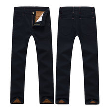 Free shipping ! Autumn and Winter Men's Jean pants , fashion casual Men's jeans pants Straight and Slim Fit  jeans 31