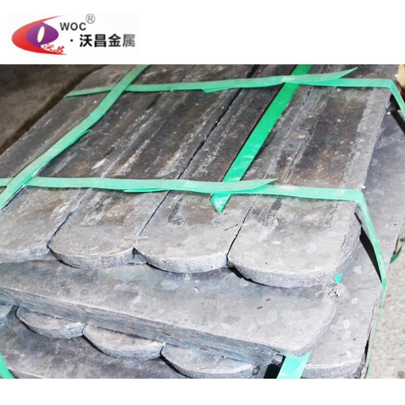 Wholesale SHG Pure Lead Ingots 99.994 99.96 99.90 Price Per KG