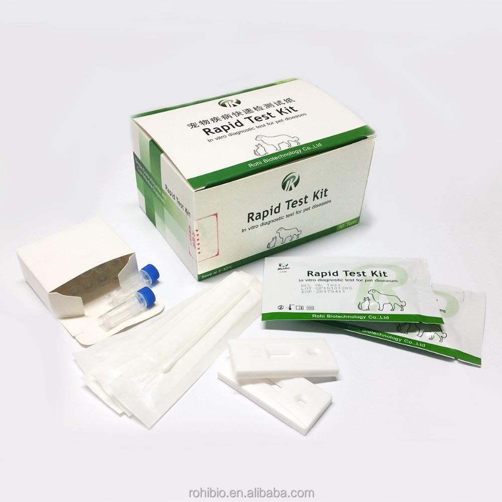 giardia test kit