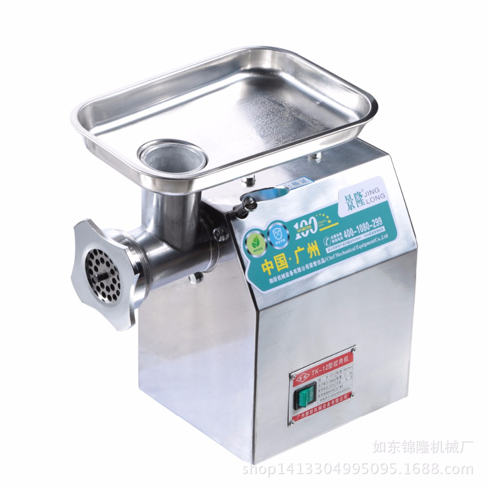 Heavy Duty Commercial Meat Mixer Grinder