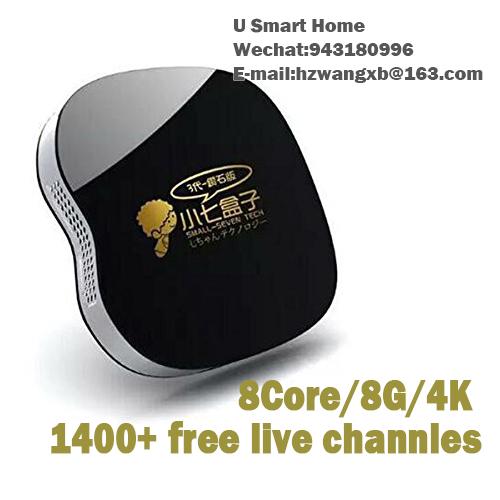 Small Seven Xiao Qi Overseas Diamond Edition Smart Android TV Box HK Japan  Korea Malaysia Singapore Sport STB IPTV BOX - drone4sky