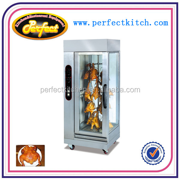 Free standing Stainless steel Commercial Gas Two Full Lamp Rotisserie