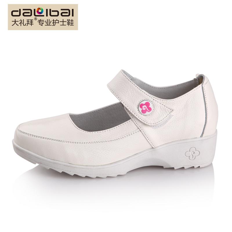 White Leather Nursing Shoes Cheap