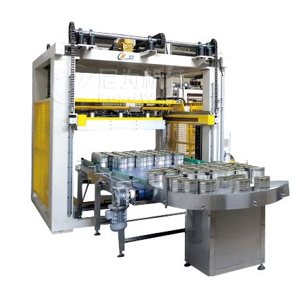 Tuna Fish cans depalletizer machine production line