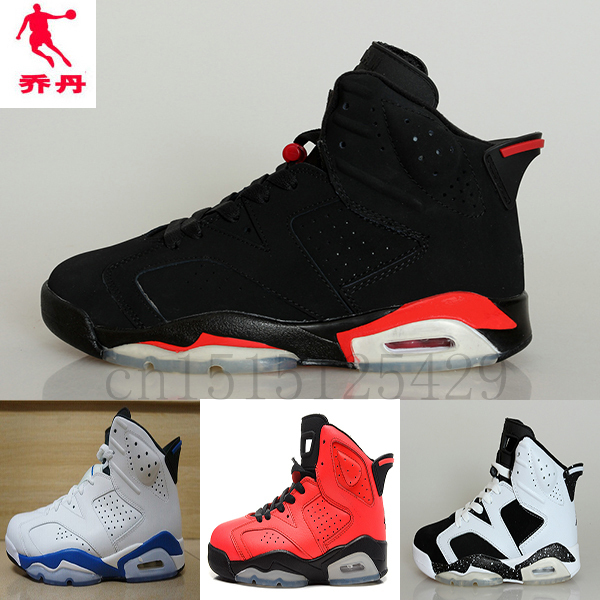 competitive price 30ab3 634fb jordan infrared 6 from china via  BounceDownload the new ...