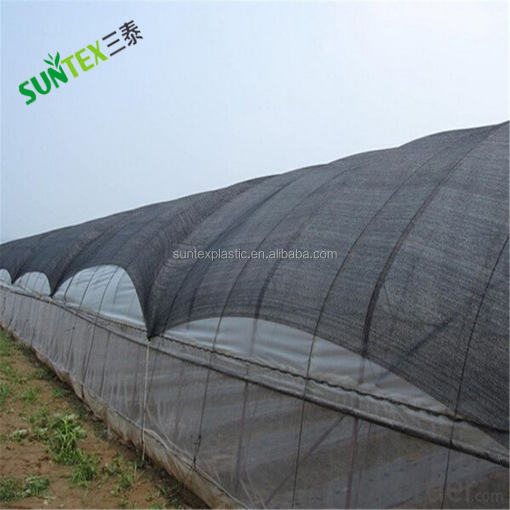 Agricultural And Horticultural HDPE Sun ShadeNetting With UV Protection Shade Cloth ForGreenhouse