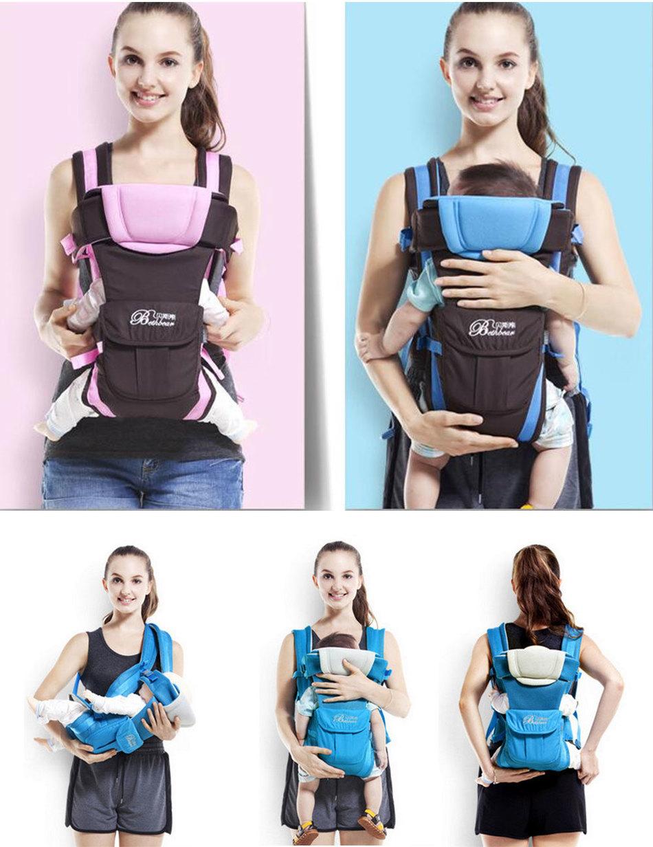 1157e0e9dbd New ergonomic baby sling Front Facing kangaroo baby bag
