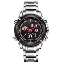 Часы мужские, армейские, спортивные, кварцевые, светодиодный, аналоговые(Китай)