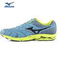MIZUNO Men s WAVE SAYONARA 2 Dynamotionfit Surface Stability Dmx Midsole Cushioning Jogging Running Shoes J1GR143073