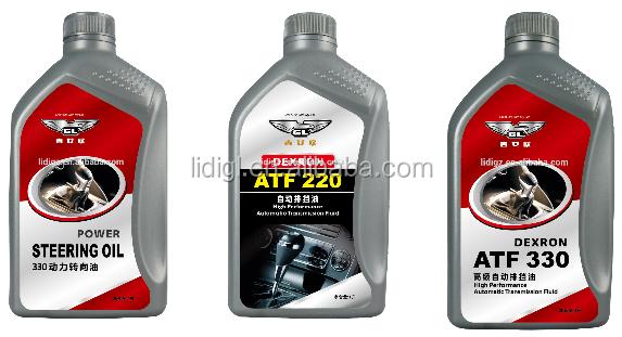 GL ATF power steering fluid & power steering oil