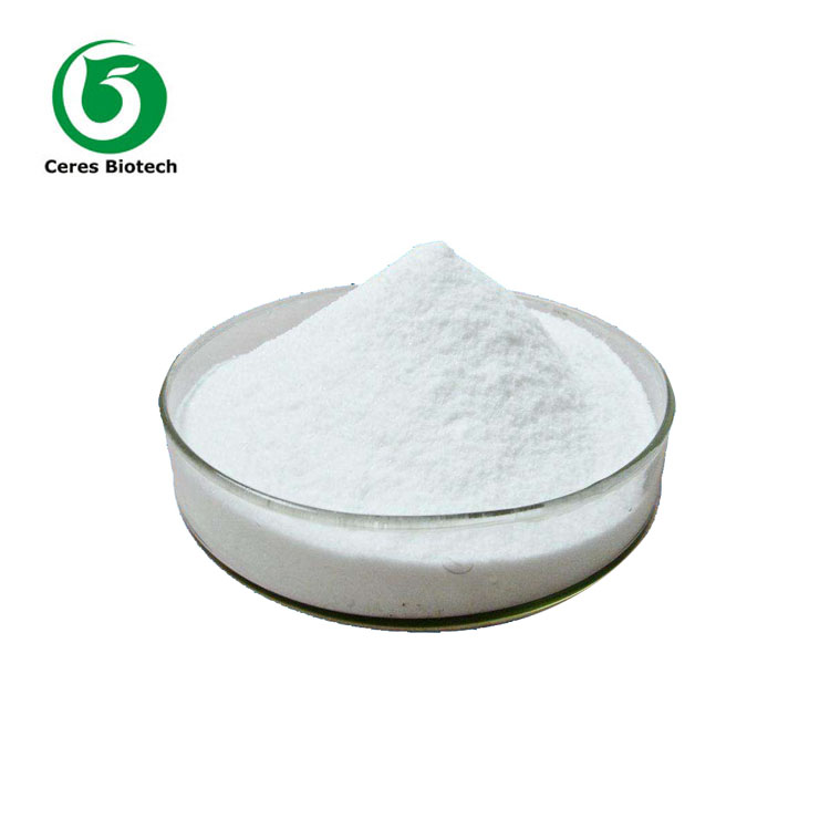 Hot Sale Raw Material Praziquantel Powder Price