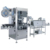 shrink linear sleeve label printing labeling machine