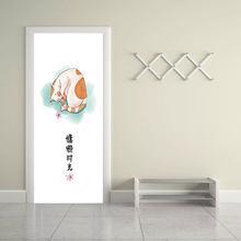 3D жираф носить очки торчащие двери наклейки для гостиной спальни ПВХ плакат самоклеющиеся обои Съемные росписи(Китай)