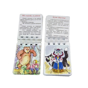 WJPC-Custom Chinese Flashcards Kids Wholesale Memory Flash Cards