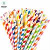 Stripes Straw