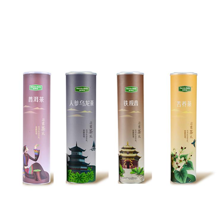 Nobel tin instant TEA CUP top grade EU loose tea for business reception - 4uTea | 4uTea.com