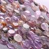 Purple Rutilated Quartz