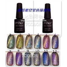 16pcs 12colors chameleon cat eye gel nail polish with base gel top coat black color and
