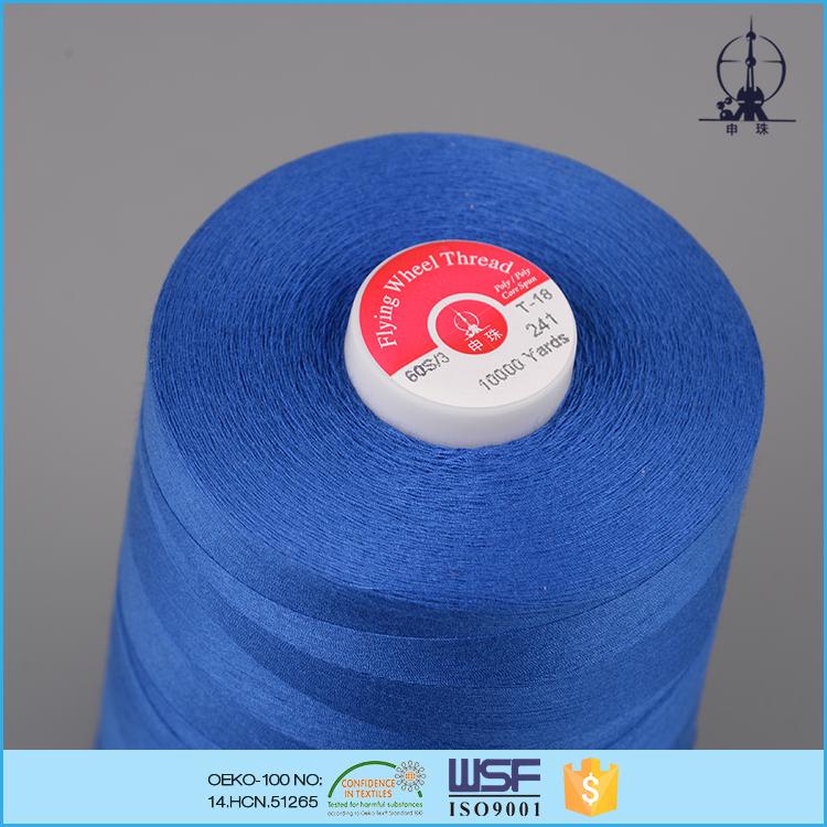 Производитель ниток купить ткань в спб отзывы