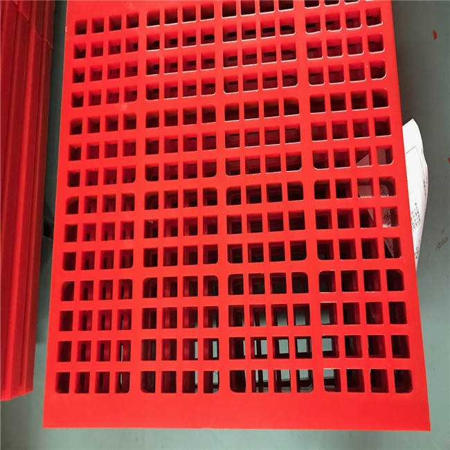 PU Polyurethane screen mesh size price for manufacture