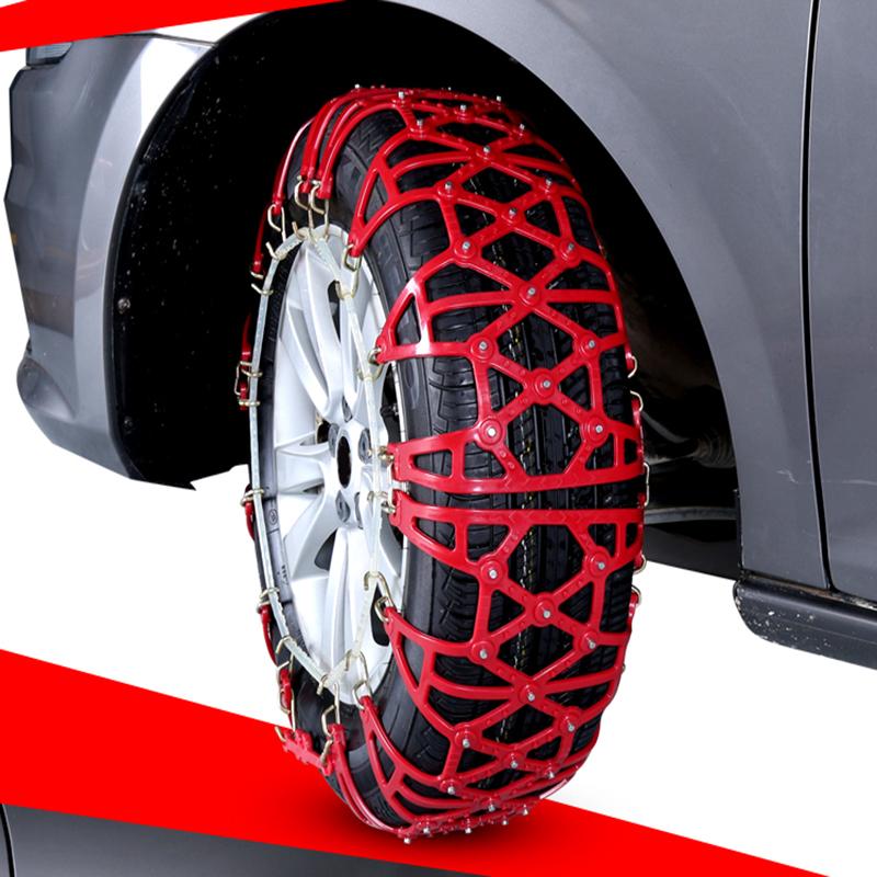 Автомобилей по борьбе с цепей противоскольжения сухожилия , посвященный 56 защиты шин