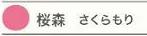 1 шт. японская Морячка каллиграфия ручка Милая Всесезонная цветная пигментная щетка авторучка kawaii арт маркер авторучка маркер журнал(Китай)