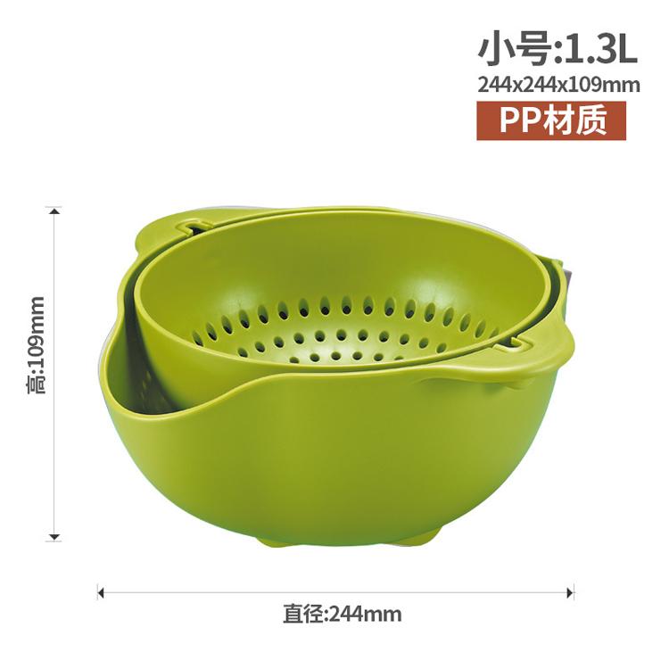 Kitchen Fruits Vegetable Cleaning Washing Mixing Plastic Washing Up Bowl
